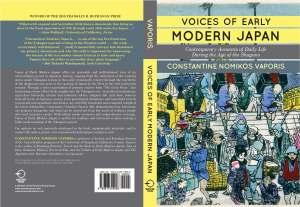 Voices publisher